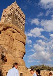 قصر دار الحجر