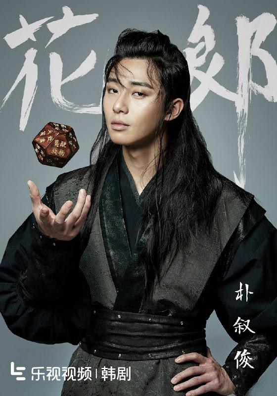 Hwarang Korea Drama