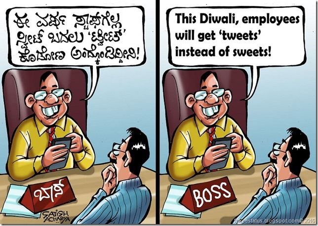 this-diwali-employees-get-tweets-instead-of-sweets-funny-image