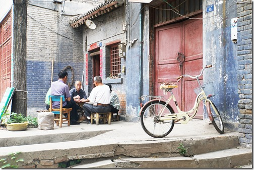china265
