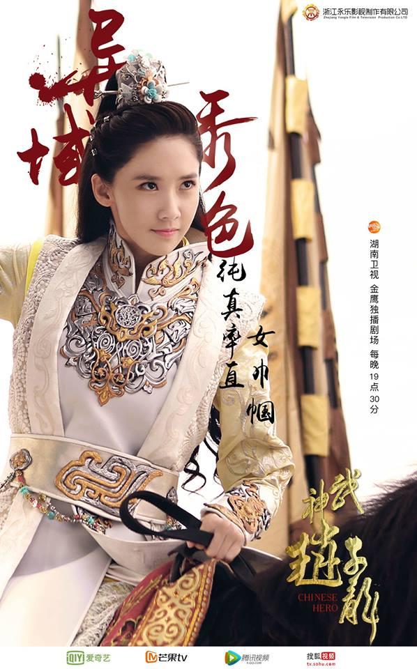 Võ Thần Triệu Tử Long - Chinese Hero Zhao Zi Long (2016)