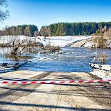 Мишнево. Мост.