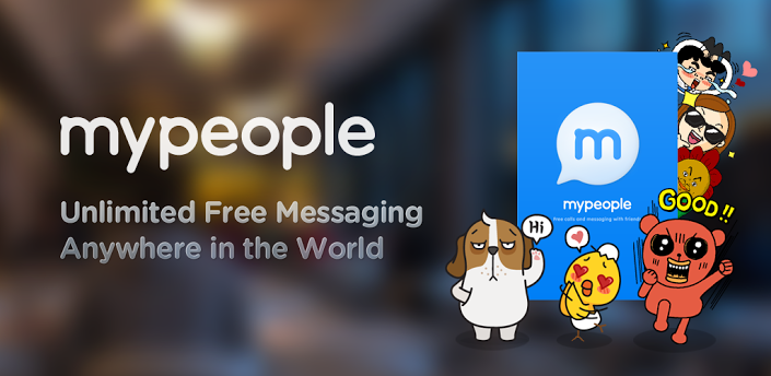 Aplikasi layanan pesan instan baru, Mypeople Messenger. Berikut 12 keunggulan dan cara daftarnya!