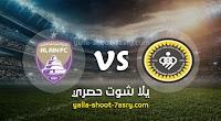نتيجة مباراة سباهان اصفهان والعين اليوم 21-09-2020 دوري أبطال آسيا