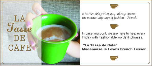 coffee, kvpi, mademoiselle love