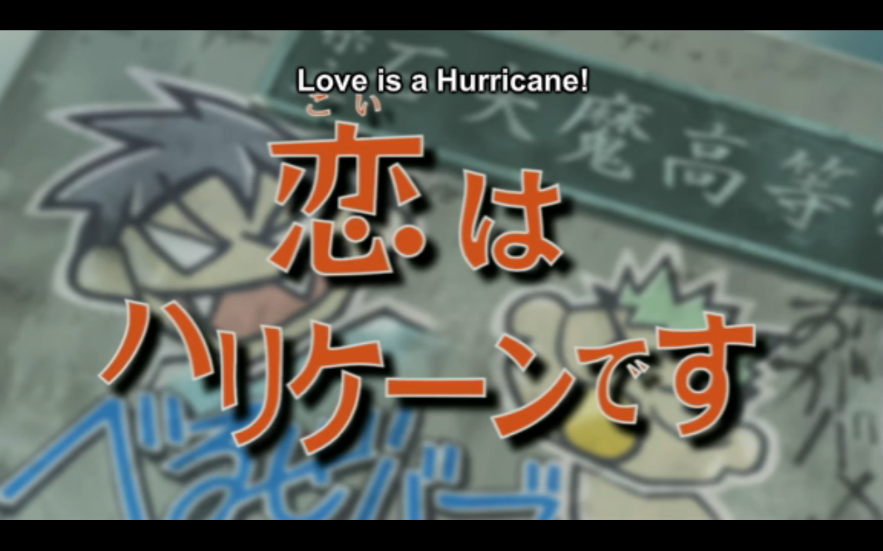 Anime Reviews: Beelzebub Episode 09 - Love is a Hurricane title=