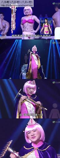 「鄉下小姐2012」冠軍Handelababy(王祖藍)