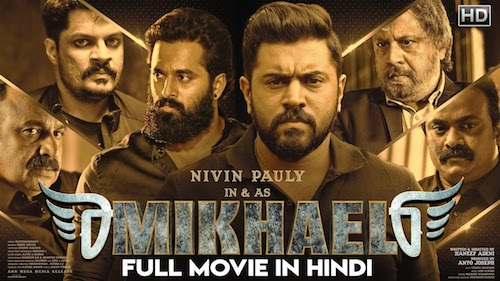 Poster Of Mikhael Full Movie in Hindi HD Free download Watch Online 720P HD