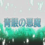 SwordArtOnline09