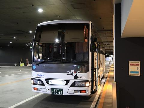 西鉄高速バス「桜島号」夜行便 4012 西鉄天神高速BT到着 その1