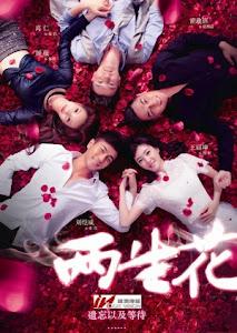 Hoa Lưỡng Tính - Twice Blooms The Flower poster