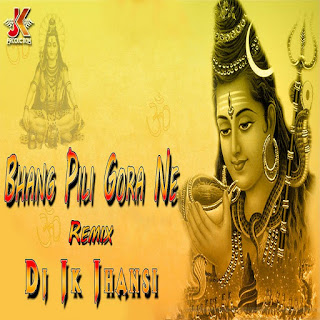 Bhang Pili Gora Ne - Remix - ( Sawan Special ) - Jk Production