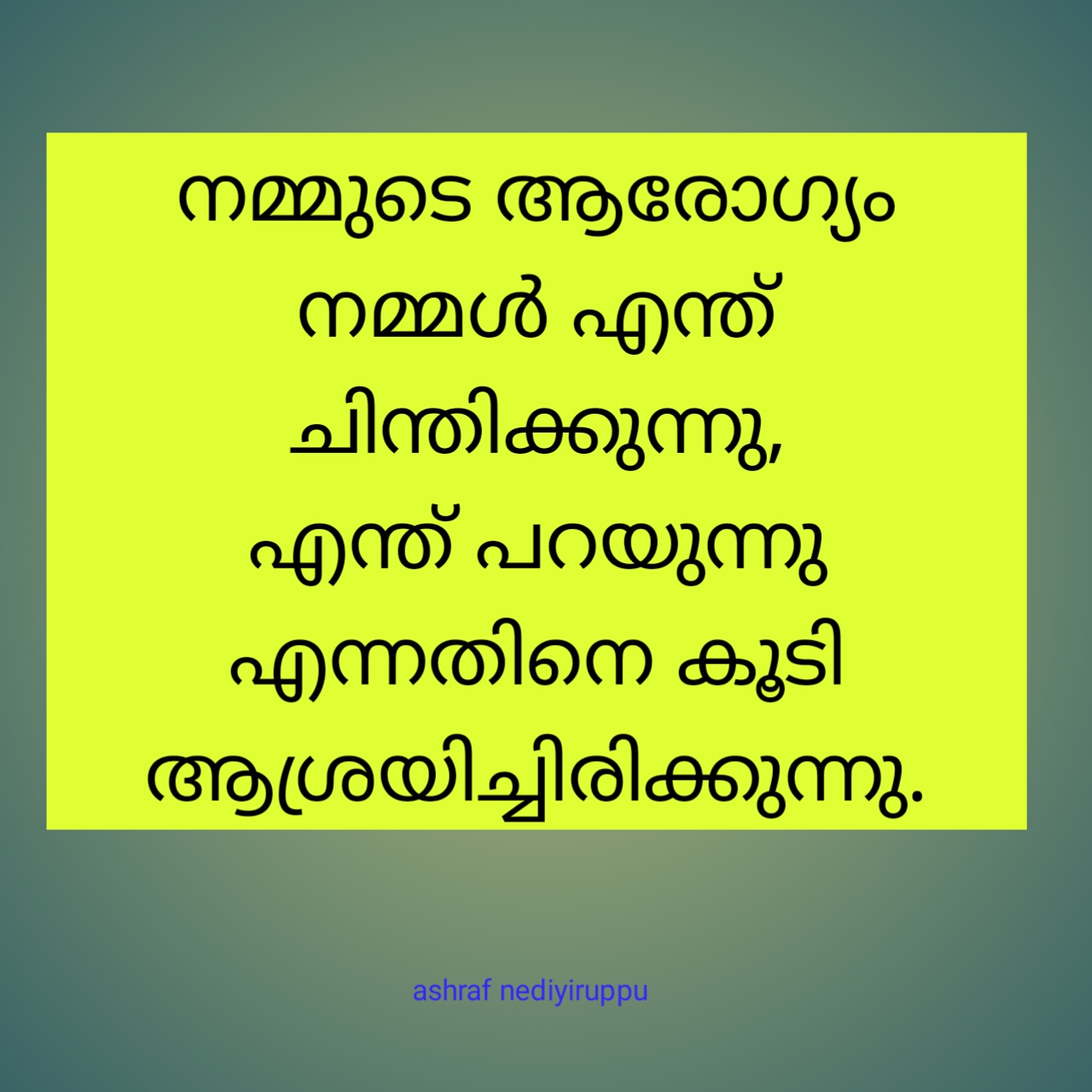 Good Positive Life Quotes Positive Life Quotes Malayalam Good Thoughts