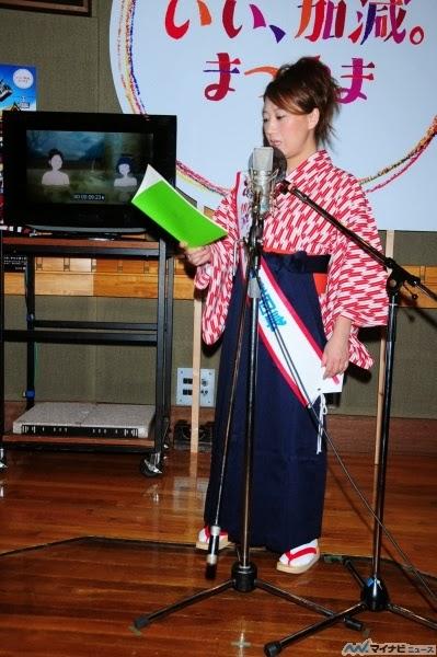 四国松山市ご当地アニメ「マッツとヤンマとモブリさん」水樹奈々さんや友近さんが声優で出演