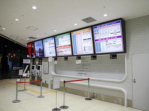 鹿児島中央駅前 南国交通BT チケットカウンター