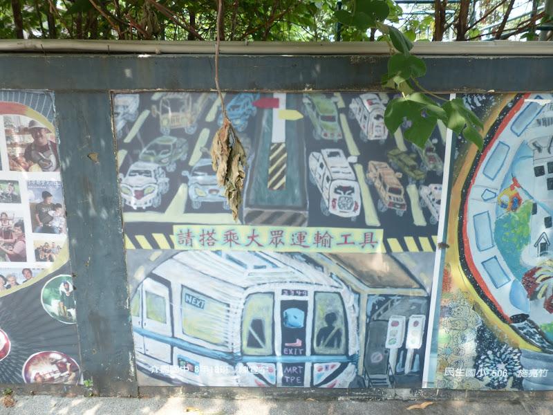 Taipei. Modélisme davions et Street art - P1250760.JPG