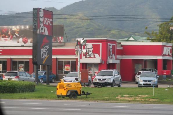 KFC 001