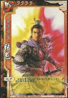 Zhang Bao 3