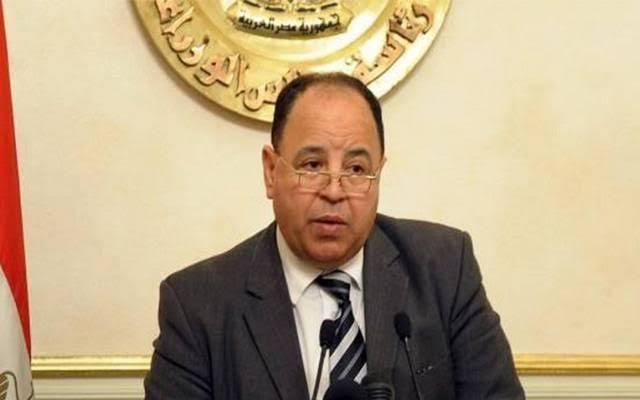 وزير المالية زيادة بدل المعلم ٥٠٪ ومكافأة الامتحانات ٢٥٪