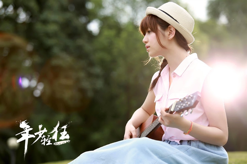 Young For You China Movie