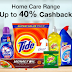 Paytm Mall – Get 40% Cashback on Super Market Products