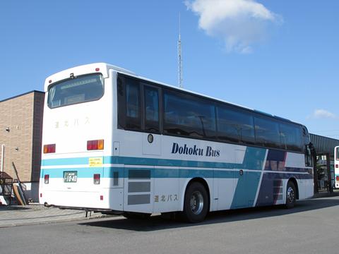 道北バス「サンライズ旭川釧路号」 1040 リア 上川森のテラスバスタッチにて