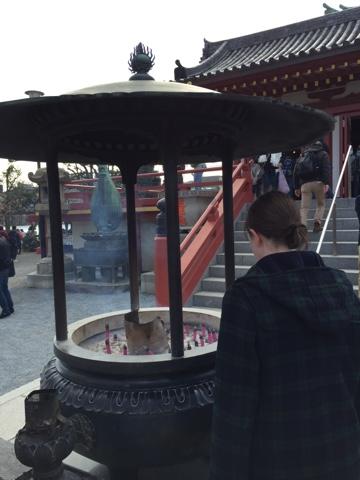 Incense Bentendo