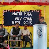 Matri Puja 2014-15 VKV Oyan (17).JPG
