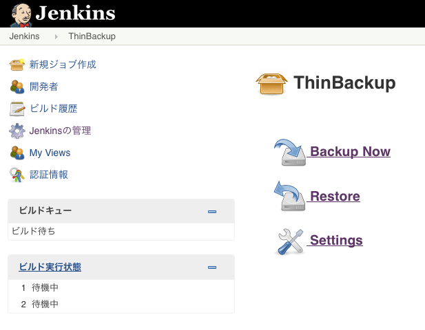 jenkins_thinbackup_installed.png