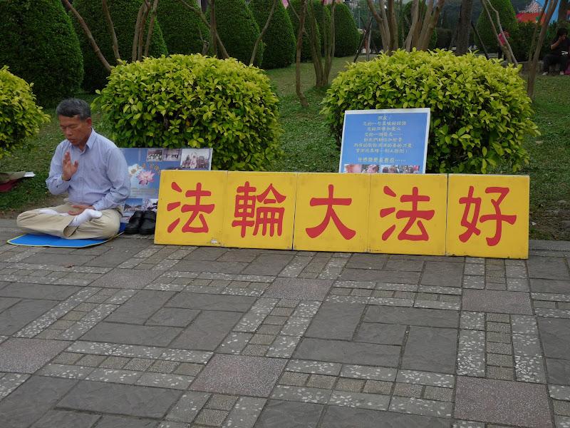Taiwan .Taipei Lantern Festival - P1150802.JPG