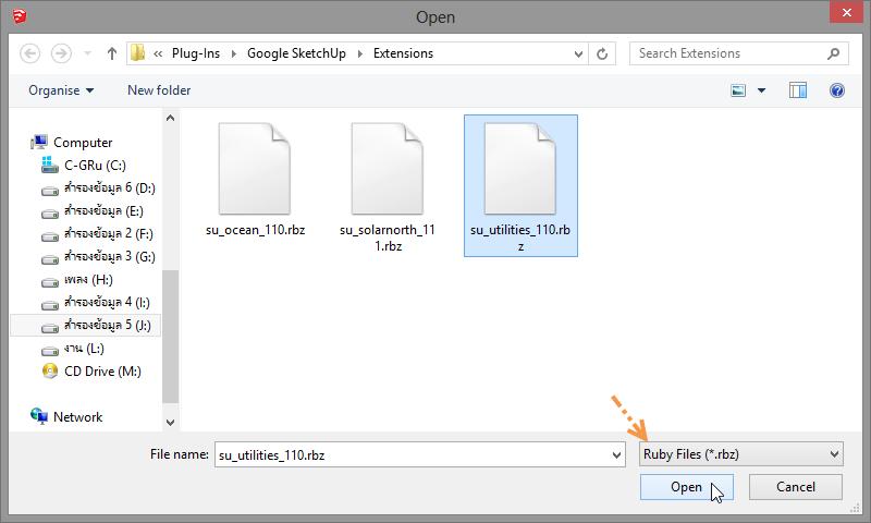 การติดตั้ง Extensions ให้กับ SketchUp 2013 และวิธีการแก้ปัญหาสำหรับ Extensions ที่ไม่ยอมทำงาน Su2013re27