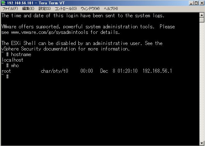 enable_esxi_ssh8.png