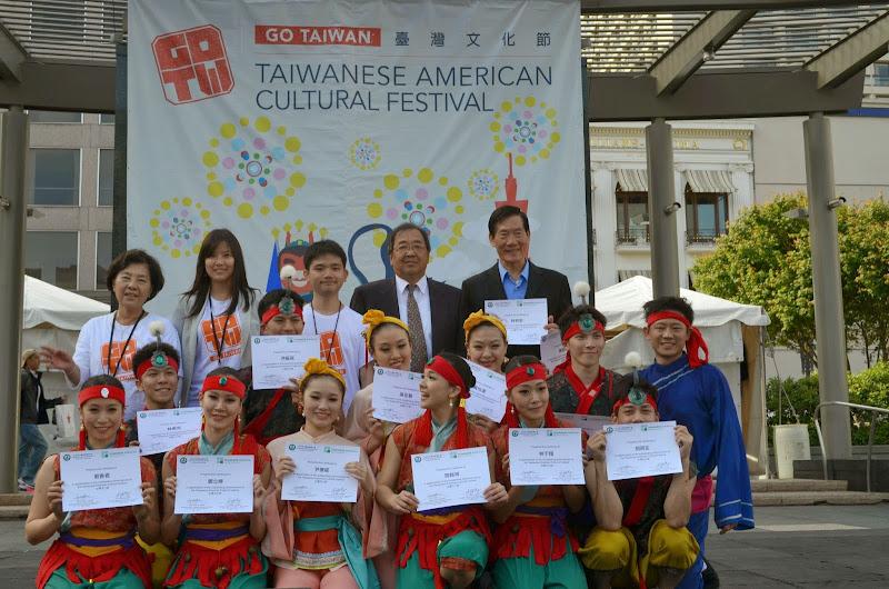 2013-05-11 Taiwanese American Cultural Festival - DSC_0257.JPG