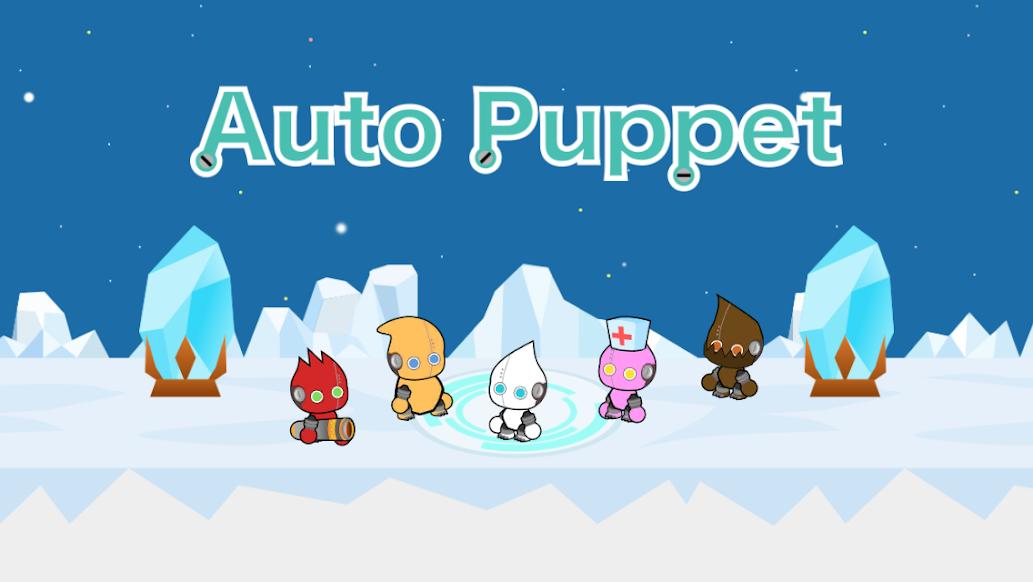 【リリース情報】ロボ人形をプログラムして、敵と戦わせるプログラミング戦略ゲーム 『Auto Puppet -プログラミングバトル』 Google Play / App Store で配信を開始
