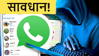 customers-are-now-being-targeted-on-whatsapp