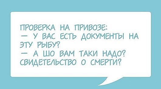odesskiye_hohmi_11