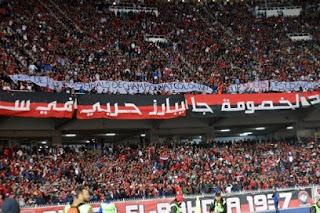 Football/Professionnalisme : l'USM Alger lance un appel pour le recrutement de stadiers