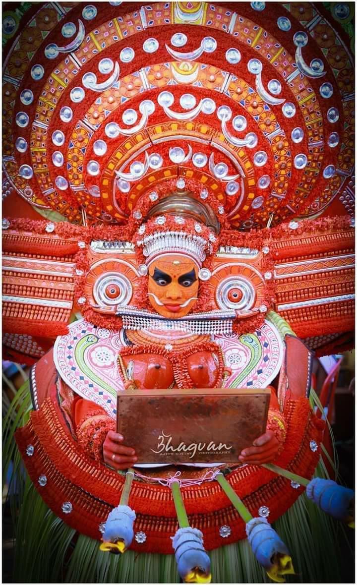 Chooliyar Bhagavathi