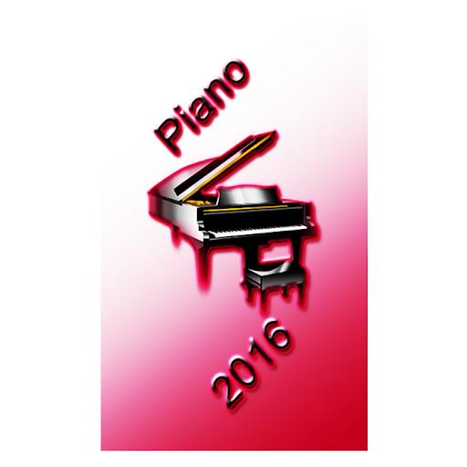 ピアノ着メロ2016