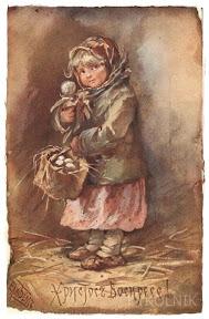 Елизавета Меркурьевна Бёмъ  (27).jpg