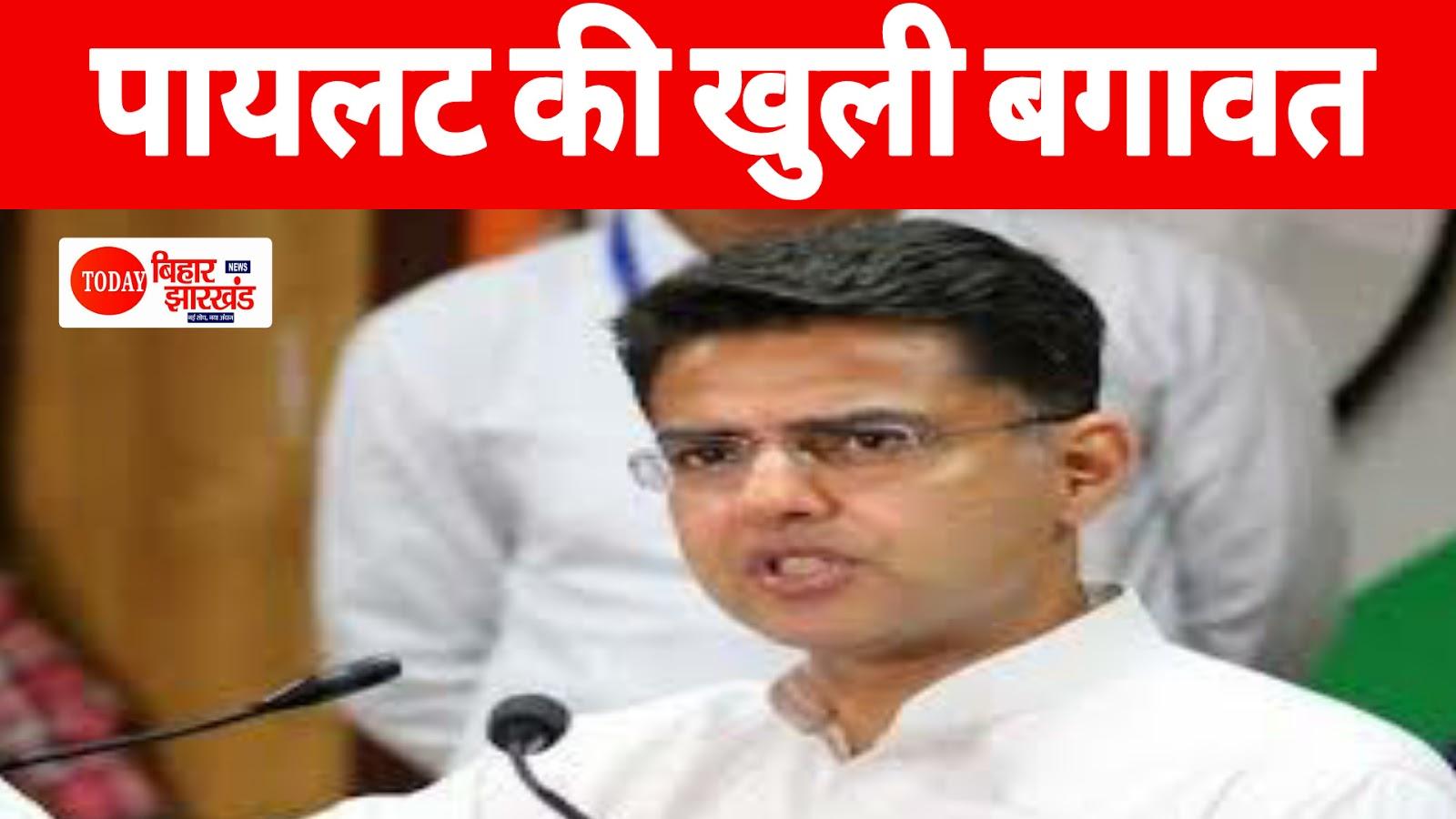 सचिन पायलट की खुली बगावत, कहा- राजस्थान में गहलोत सरकार अल्पमत में, मुझे 30 से अधिक विधायकों का समर्थन