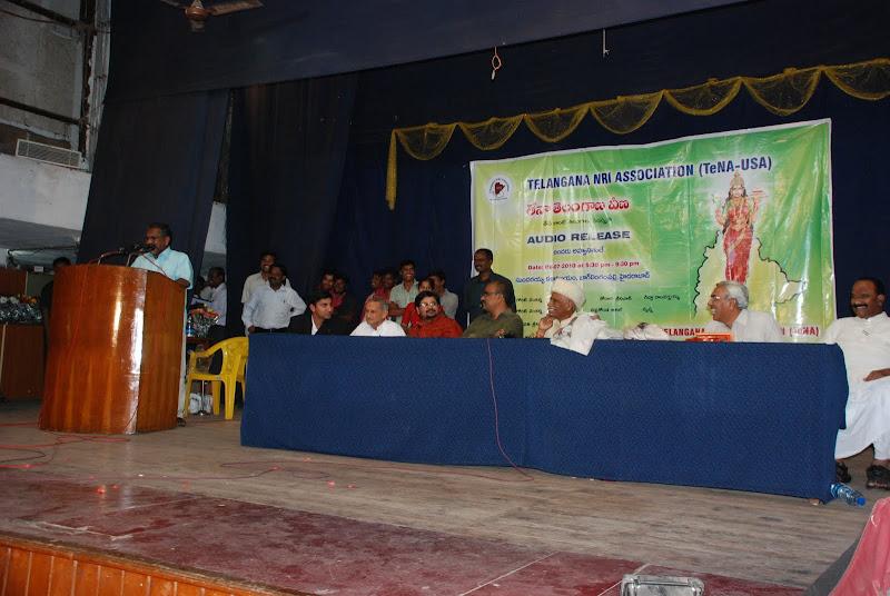 TeNA-TelanganaVeenaAudioCD - DSC_0220.JPG