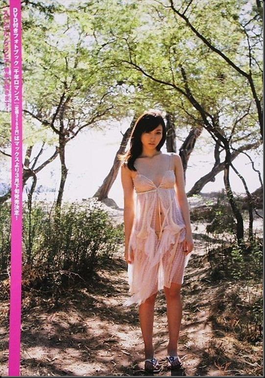 559full-risa-yoshiki