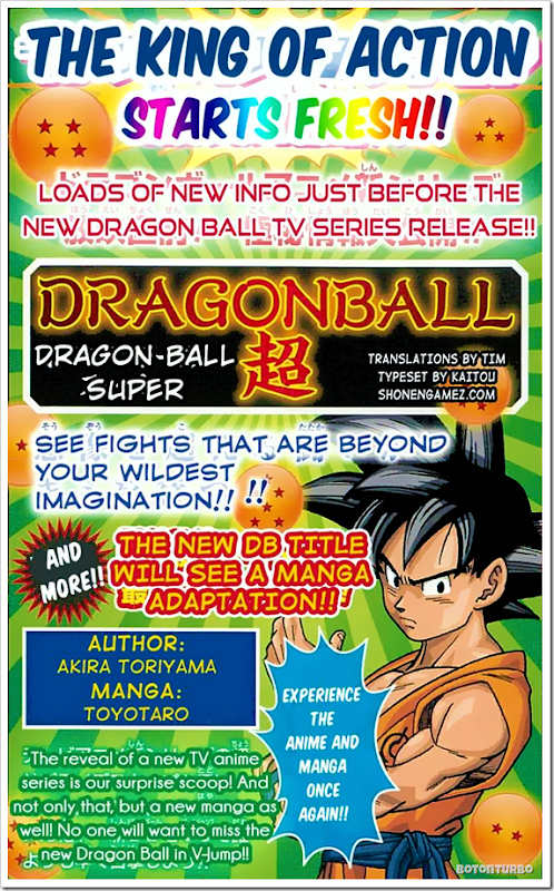 MANGA DE DRAGON BALL SUPER