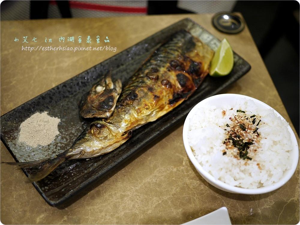 15 鯖魚定食