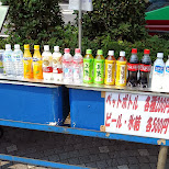 cooling drinks at the event in Shibuya, Tokyo, Japan