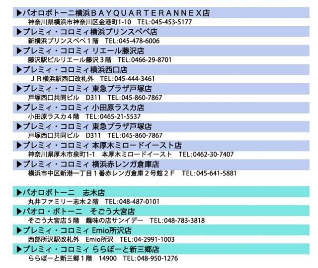 2014-07-21_093322