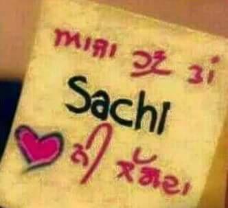 Punjabi Sardari Saunk Images