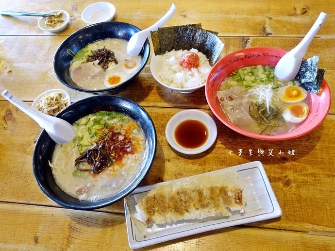 22 沖繩必吃通堂拉麵 琉大北口店