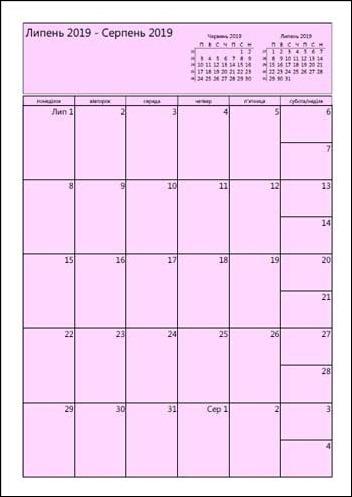 Липень 2019 календар
